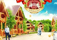 «Усадьба Банная» на Войковской